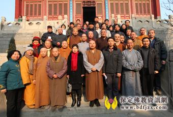 保定市佛教协会第四届理事会第二次会议在保定真觉禅寺召开 - 法海真源 - 中国保定观音寺欢迎您